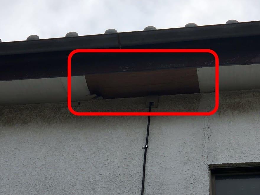 台風被害にあった軒天井